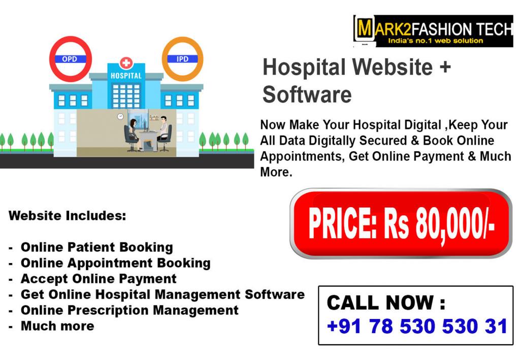 Hospital Website   Software